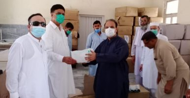 Public Health Association KP Donations