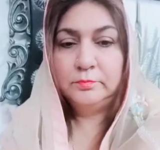 Madam Rabia Basri (MPA KP Message)