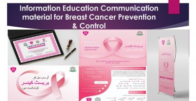 BREAST CANCER PREVENTION & CONTROL ACTIVITIES IN KHYBER PAKHTUNKHWA
