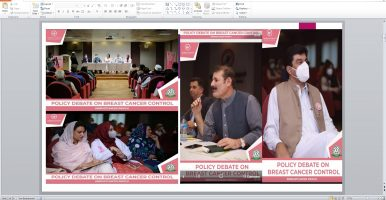 BREAST CANCER POLICY DIALOUGE  NORTH WEST HOSPITAL PESHAWAR